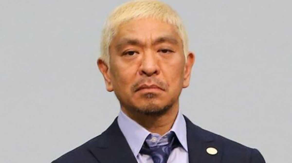人 志 志村 けん 松本 松本人志が20年以上前から抱いていた志村けんさんへの「憧れと尊敬」 (2020年4月1日)